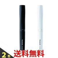 パナソニック エチケットカッター  鼻毛カッター ER-GN20 Panasonic ERGN20|2