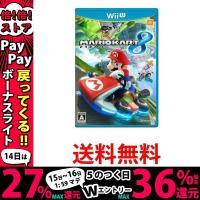 ★国内正規品★   ■ 仕 様 ■ 対応機種 : Wii U ジャンル : アクションレースゲーム ...