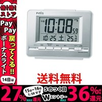 SEIKO NR535W セイコー デジタル電波目覚まし時計 銀色メタリック塗装  SEIKOCLOCK セイコークロック  置き時計  電波時計 デジタル カレンダー 温度計