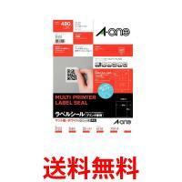 ★国内正規品★  ●いろいろなプリンタで印刷できる、正方形サイズのラベルです。 ●QRコードの印刷に...