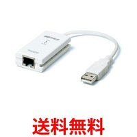 ★国内正規品★  ・MacBook Airに挿すだけ簡単ネットワーク接続。 ・Windowsでのセッ...