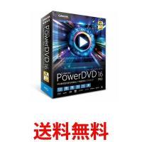 ★国内正規品★  ビデオ再生ソフトウェアです。 DVD、Blu-rayの再生からフルHDを超える映像...