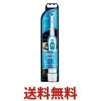 ブラウン オーラルB プラックコントロール DB4510NE 電動歯ブラシ 乾電池式|1
