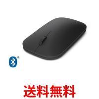 Microsoft 7N5-00011 Designer Bluetooth Mouse マイクロソフト デザイナー ブルートゥース マウス [ Bluetooth対応 ワイヤレス マウス 7N500011 ]