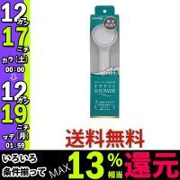 タカギ JSA022 シャワーヘッド キモチイイシャワーWT 節水 takagi