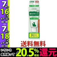 LION ペットキッス (PETKISS)  歯みがきジェル リーフの香り 歯磨き粉 犬 猫  歯磨き 歯ブラシ ライオン