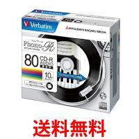 ★国内正規品★  Verbatim 音楽用CD-R 10枚パック  ●インクジェットプリンタ対応 ●...
