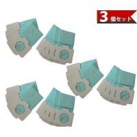 makita A-48511 マキタ A48511 抗菌紙パック 充電式クリーナー用 紙パック 抗菌仕様 30枚セット(10枚入×3) 088381346009