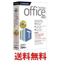 ★国内正規品★  ■高い互換性を持つオフィスソフト ■Microsoft Office 2016に対...