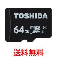 ★国内正規品★  容量:64GB インターフェース:SDインターフェース準拠 UHS-I スピードク...