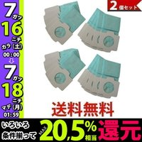 makita A-48511 マキタ A48511 抗菌紙パック 充電式クリーナー用 紙パック 抗菌仕様 20枚セット(10枚入×2) 088381346009