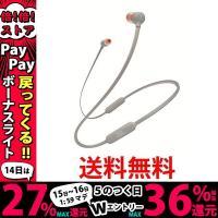 JBL T110BT Bluetooth イヤホン ワイヤレス/マイクリモコン付き/マグネット搭載 グレー JBLT110BTGRYJN