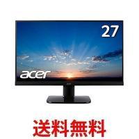 Acer モニター 27インチ ディスプレイ KA270HAbmidx フレームレス VA HDMI端子対応 スピーカー内蔵 ブルーライト軽減 エイサー