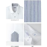 吸汗速乾ニット長袖シャツ メンズ ボタンダウンシャツ ストレッチ素材 4カラー S〜5Lサイズ MAXIMUM マキシマム FB5026M メール便発送で送料無料