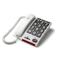 改良型 新ジャンボプラス ~電話の声を文字で~  【在庫あり・即納】  これ以上声を大きくする電話機はありません 高齢者・難聴者用電話機の定番