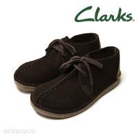 ClarksDESERT TREKのご紹介です。 こちらの商品は「大人」とまったく同じアッパー素材及...