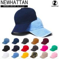 54af20fea8a34c メール便送料無料 NEWHATTAN キャップ ニューハッタン CAP 無地 デニム 迷彩 ローキャップ メンズ レディース