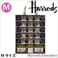 送料無料/HARRODS  ハロッズ 正規品  Mサイズ トートバッグ ショッピングバッグ 軽量 /Harrods Elevators Shopper /A4