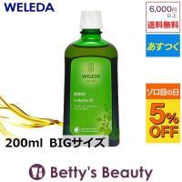 ◇ブランド:ヴェレダ・WELEDA ◇商品名:ホワイトバーチ ボディシェイプオイル・Huile mi...