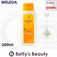 ヴェレダ カレンドラ ベビーミルクローション  200ml (ボディローション)  WELEDA