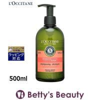 ロクシタン ファイブハーブス リペアリングシャンプー 新パッケージ 500ml (シャンプー)  L'occitane