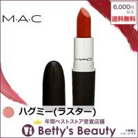 ◇ブランド:マック / MAC・M・A・C ◇商品名:リップスティック・Lipstick ◇規格:ハ...