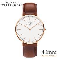 ダニエルウェリントン セイント・モーズ ローズ 40mm 腕時計 Classic St Mawes