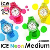 【ブランド】 ICE-WATCH 【商品名】 ICE neon - ネオン- ミディアム, 【素材】...