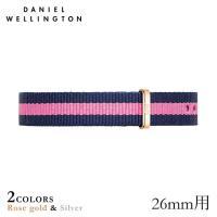 【ブランド】 Daniel Wellington 【商品名】 (クラッシー 26mm用 付替バンド ...