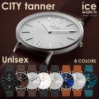 【ブランド】 ICE-WATCH 【商品名】 CITY tanner シティ タンナー 41mm, ...