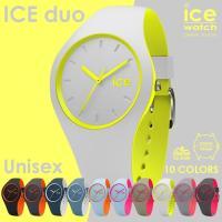 【ブランド】 ICE-WATCH 【商品名】 ICE duo アイスデュオ (ユニセックスサイズ),...