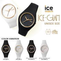 【ブランド】アイスウォッチ【ICE-WATCH】【商品名】ICE GLAM アイス グラム/ユニセッ...