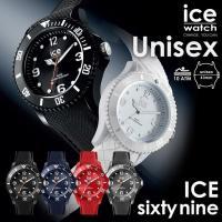 【ブランド】 ICE-WATCH 【商品名】 ICE Sixty nine アイスシックスティナイン...