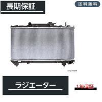 ラジエター ニッサン セレナ C25 CC25 NC25 CNC25 キャップ付き