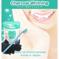 ■商品名:《チャコールホワイトニング-Charcoal Whitning-》 ■内容量/原材料:20...