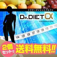 ■商品名:ドクターダイエットα-Dr. Dietα- ■内容量:12g(200mg×60粒)×2袋 ...
