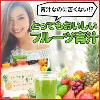 ■商品名:とってもおいしいフルーツ青汁 ■内容量:90g ■成分:粉末還元麦芽糖水飴、大麦若葉末、デ...