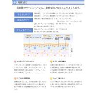 高保湿 化粧水 トゥール・ザン・レール モイストローションモイスト |bhy|03