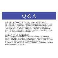 【50%OFF】 トゥール・ザン・レールセラムアイズEX 0.5ml*28包 2箱 ≪集中美容液≫|bhy|06