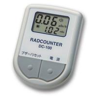入荷次第出荷  通常5〜7営業日以内に発送  ◆一般の人でも簡単に空間放射線量を測定できる安心の日本...
