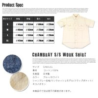 SUGAR CANE WHITE CHAMBRAY S/S WORK SHIRT