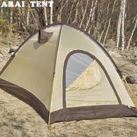 アライテント エアライズ 2 登山 テント アウトドア キャンプ 縦走 2人用(最大3人)テント 3002 ARAI TENT