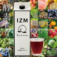 酵素 酵素ドリンク ファスティング 生酵素 ダイエット 美味しい 野菜 果物 75種類 5倍希釈 乳酸菌 植物 送料無料 IZM イズムピーチテイスト 1000ml