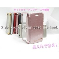 iPhone6s 手帳型 カバー アイホンケース  シンプルでおしゃれな蓋ピタ!カラーは6色あります...