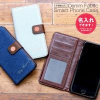 iPhone6 plus 6s plus 5s 5 5s 6 手帳型 ケース デニム生地にかわいく名...