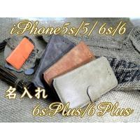 iPhone5s 5 6s 6 6splus 6plus 手帳型 ケース かわいく名入れできシンプル...