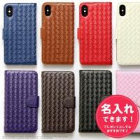 iPhone8 ケース 手帳型 カード収納 iPhone7 X 6s 6 5s 5 6sPlus 6...