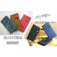 iPhone6s 6 7 5s 5 6splus 6plus SE 手帳型 スマホケース デニム生地...