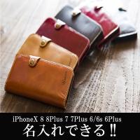 iPhone8 ケース 手帳型 本革 アイホンケース 名入れできるできシンプルでおしゃれ カラーは6...