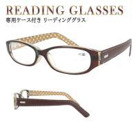 老眼鏡 メンズ レディース おしゃれ リーディンググラス フルリム RD-9039 ブラウン セルフレーム フェイクレザーテンプル 内側ドット 3度数 シニアグラス